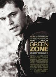 Green Zone – Yeşil Bölge